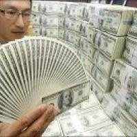 WE OFFER ALL KINDS OF FINANCIAL LOAN Picture